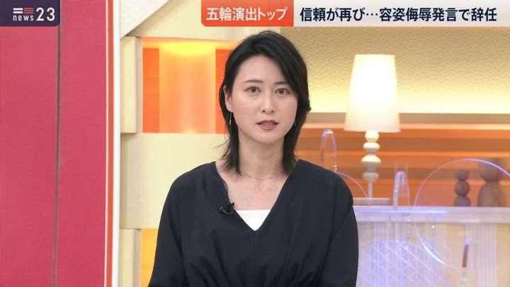 2021年03月18日小川彩佳の画像09枚目