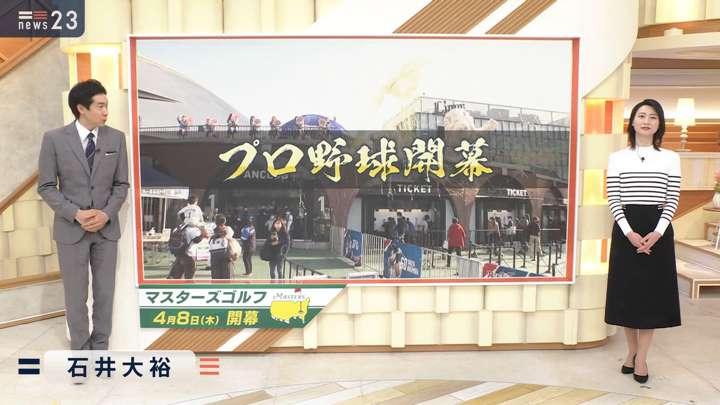 2021年03月26日小川彩佳の画像10枚目