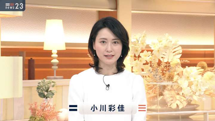2021年04月01日小川彩佳の画像03枚目