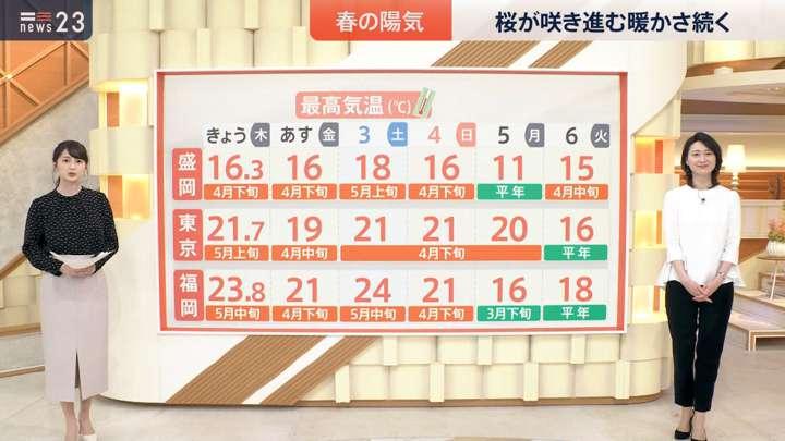 2021年04月01日小川彩佳の画像11枚目