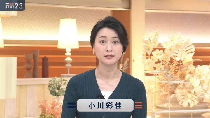 2021年04月02日小川彩佳の画像04枚目