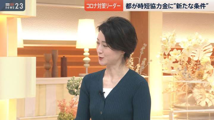 2021年04月02日小川彩佳の画像08枚目