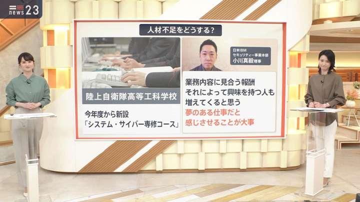 2021年04月05日小川彩佳の画像09枚目