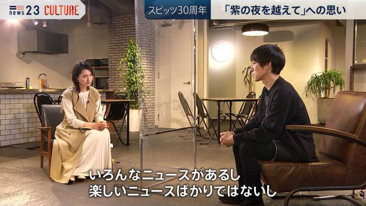 2021年04月06日小川彩佳の画像10枚目