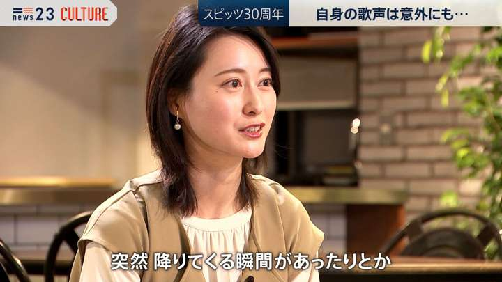2021年04月06日小川彩佳の画像11枚目