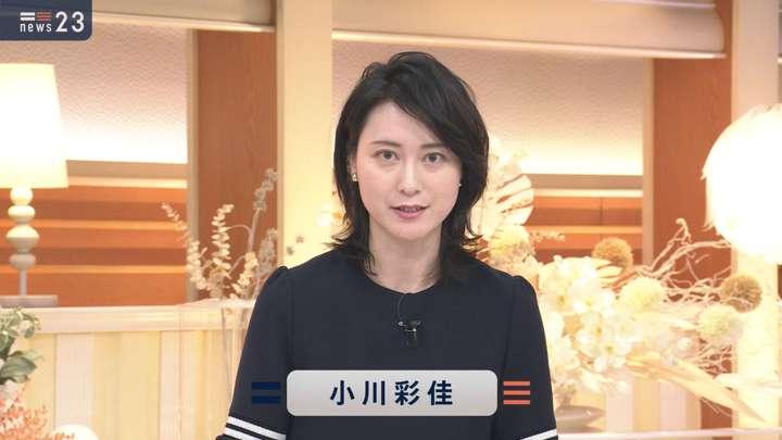 2021年04月08日小川彩佳の画像03枚目