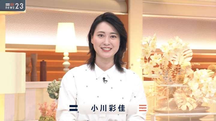 2021年04月12日小川彩佳の画像02枚目