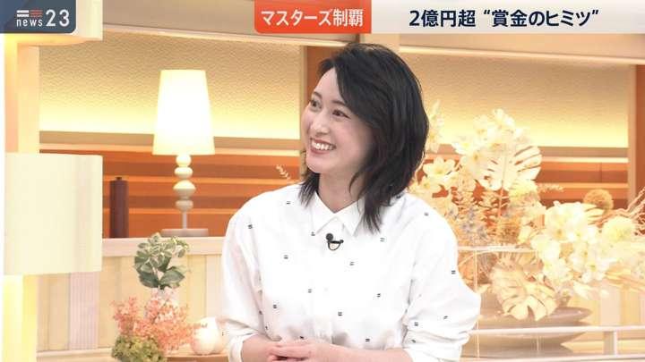2021年04月12日小川彩佳の画像03枚目