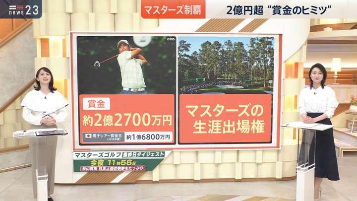 2021年04月12日小川彩佳の画像04枚目