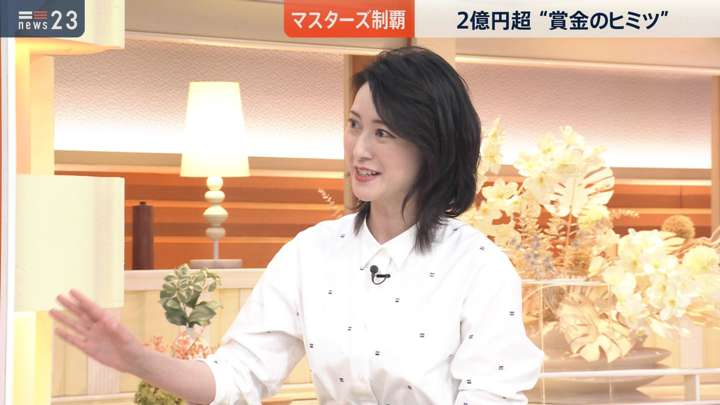 2021年04月12日小川彩佳の画像05枚目