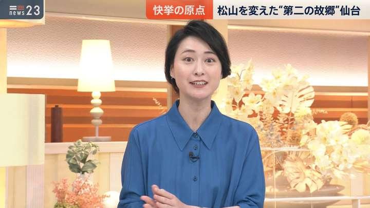 2021年04月13日小川彩佳の画像04枚目
