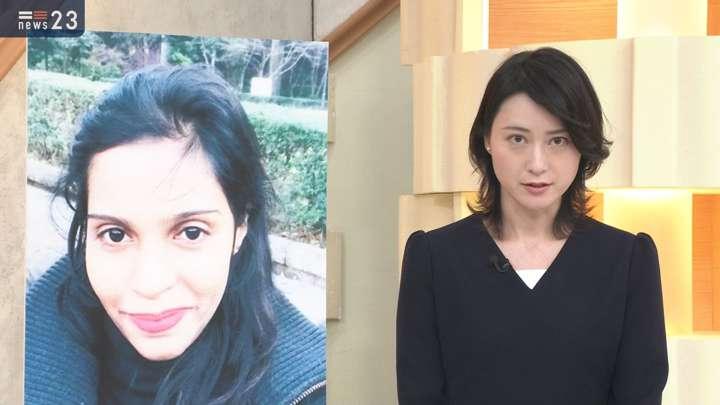 2021年04月14日小川彩佳の画像09枚目