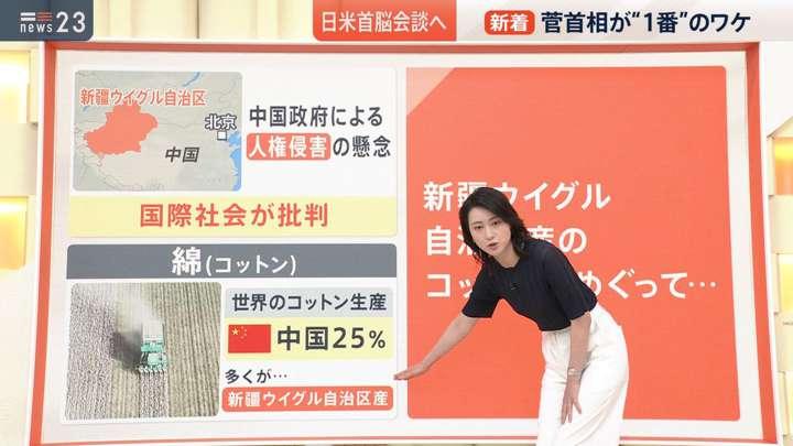 2021年04月15日小川彩佳の画像09枚目