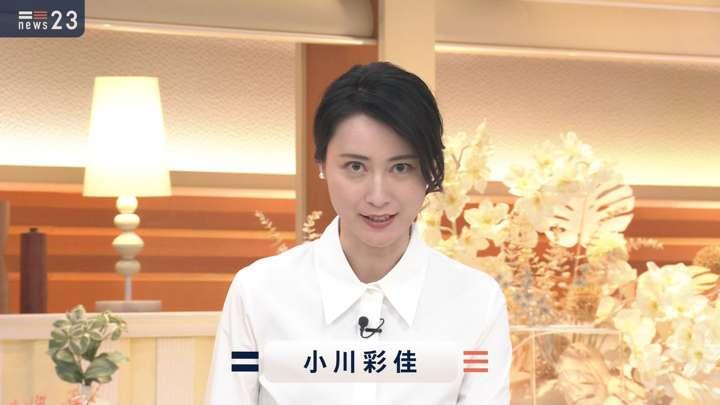 2021年04月20日小川彩佳の画像02枚目