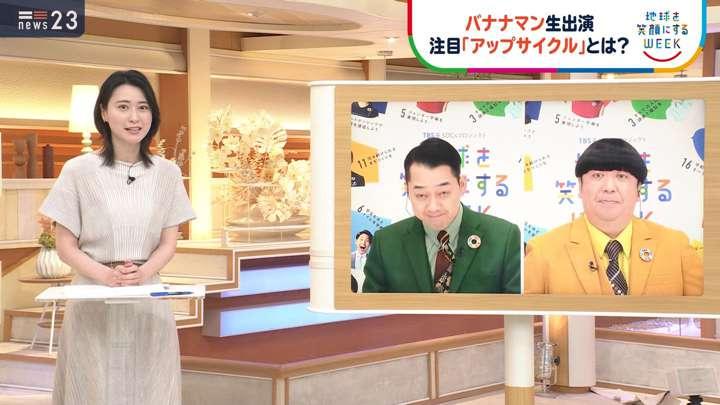 2021年04月26日小川彩佳の画像08枚目