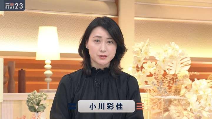 2021年04月28日小川彩佳の画像01枚目