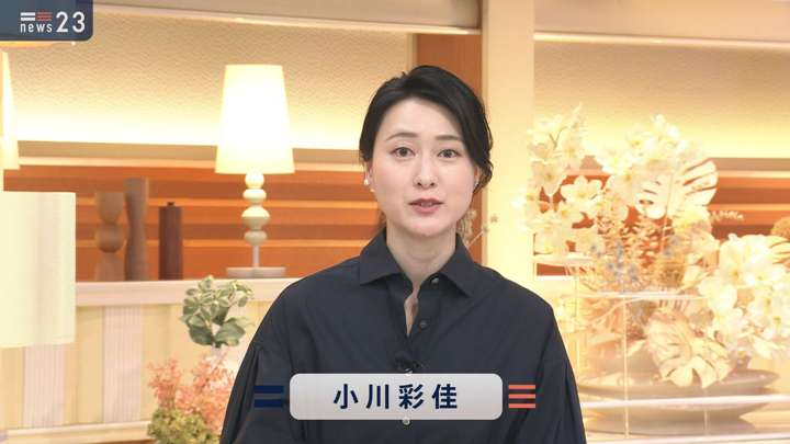 2021年04月30日小川彩佳の画像02枚目