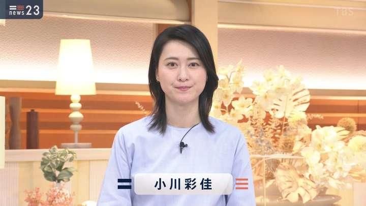 2021年05月05日小川彩佳の画像04枚目