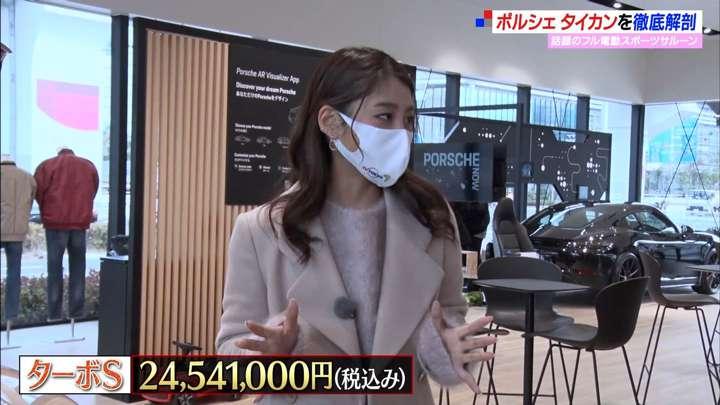 2021年01月24日岡副麻希の画像04枚目
