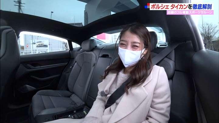 2021年01月24日岡副麻希の画像09枚目