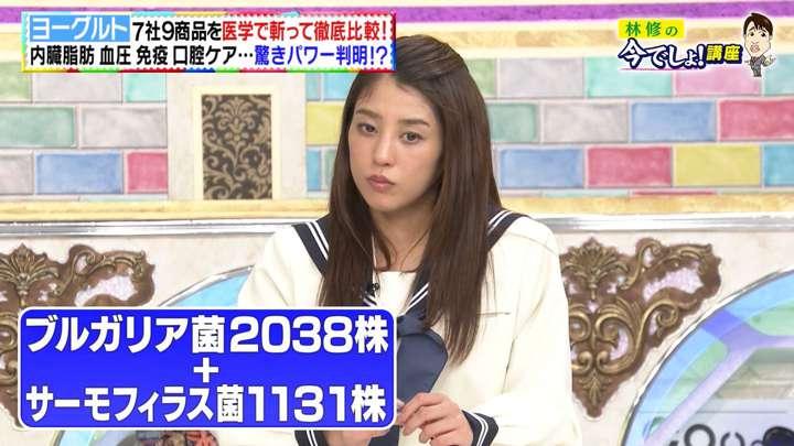 2021年03月09日岡副麻希の画像11枚目