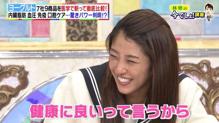 2021年03月09日岡副麻希の画像20枚目