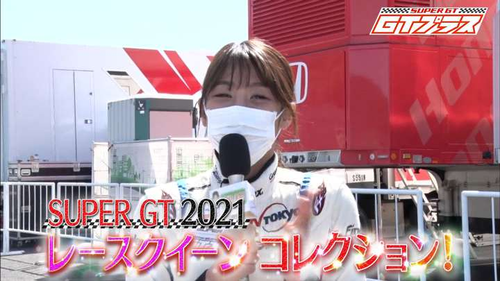 2021年05月02日岡副麻希の画像02枚目