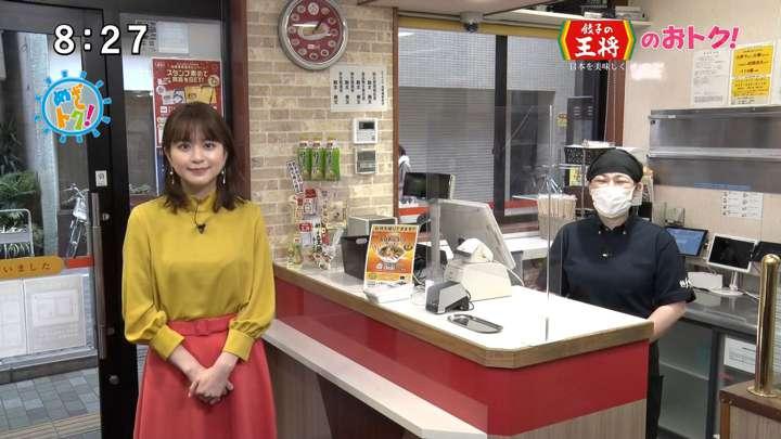 2021年01月16日沖田愛加の画像08枚目