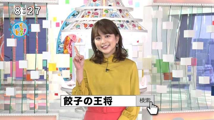 2021年01月16日沖田愛加の画像09枚目