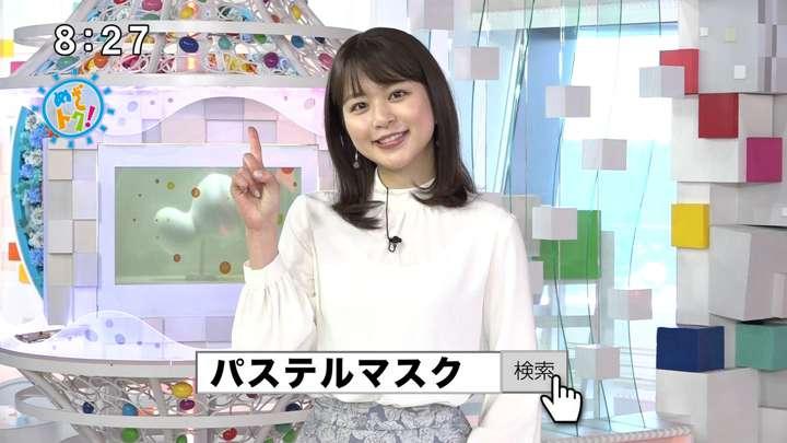 2021年04月10日沖田愛加の画像05枚目
