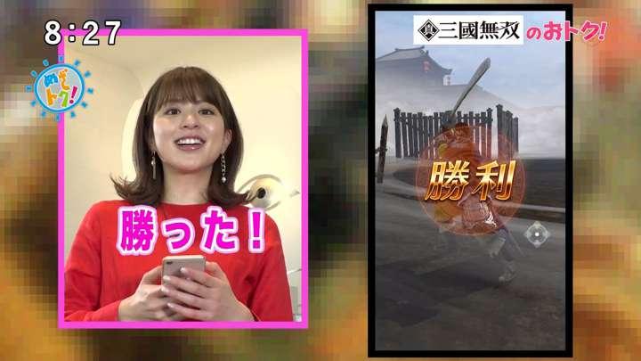 2021年05月01日沖田愛加の画像05枚目