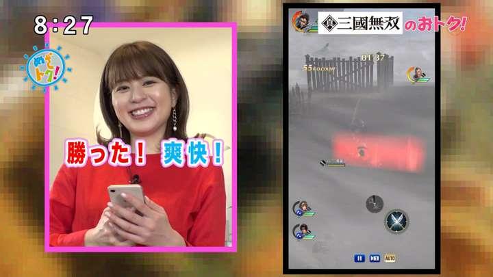 2021年05月01日沖田愛加の画像06枚目