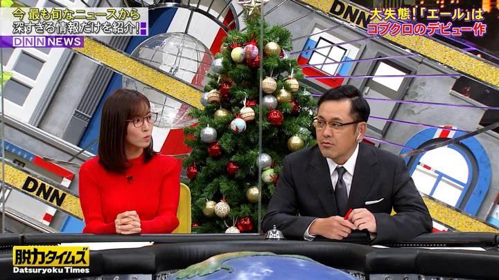 2020年12月25日小澤陽子の画像05枚目