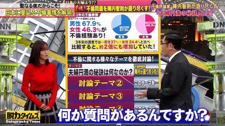 2020年12月25日小澤陽子の画像06枚目