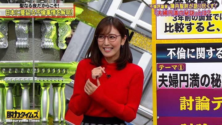 2020年12月25日小澤陽子の画像09枚目