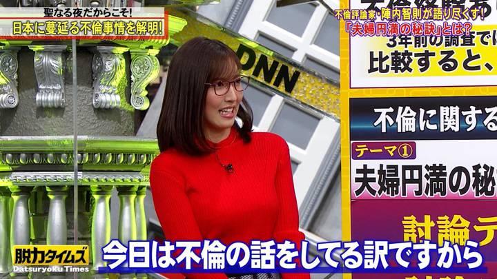 2020年12月25日小澤陽子の画像10枚目