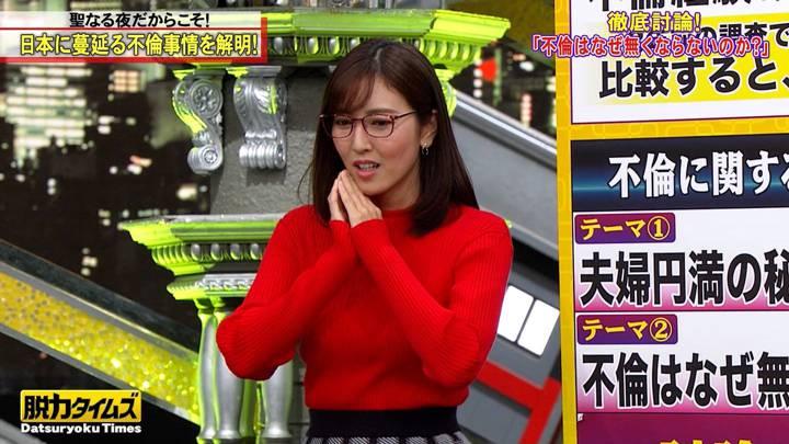 2020年12月25日小澤陽子の画像15枚目