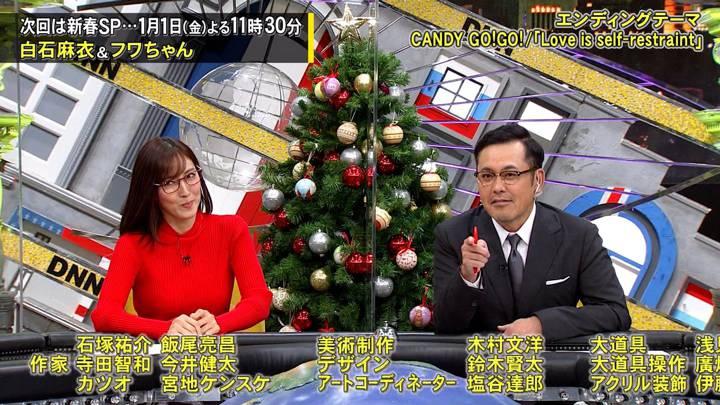 2020年12月25日小澤陽子の画像19枚目