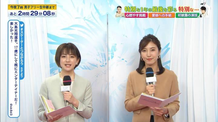 2020年12月26日小澤陽子の画像01枚目