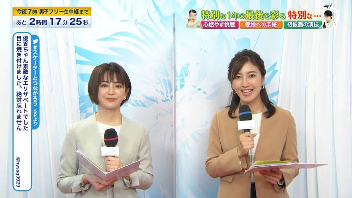 2020年12月26日小澤陽子の画像03枚目