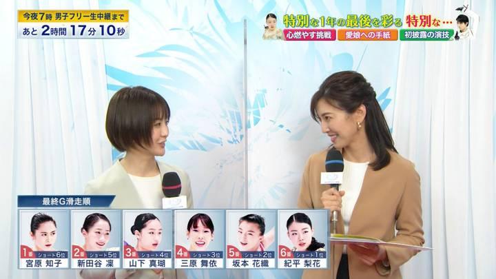2020年12月26日小澤陽子の画像04枚目
