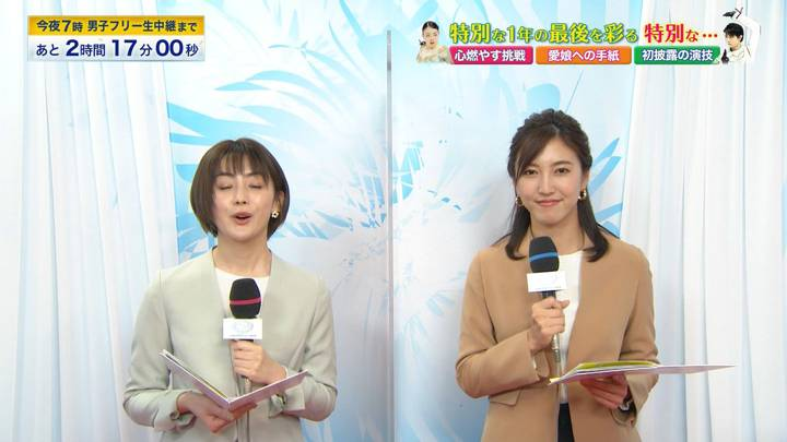 2020年12月26日小澤陽子の画像05枚目