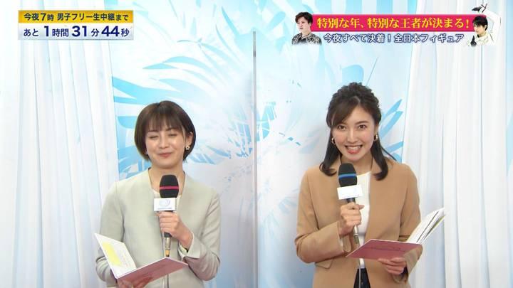 2020年12月26日小澤陽子の画像07枚目