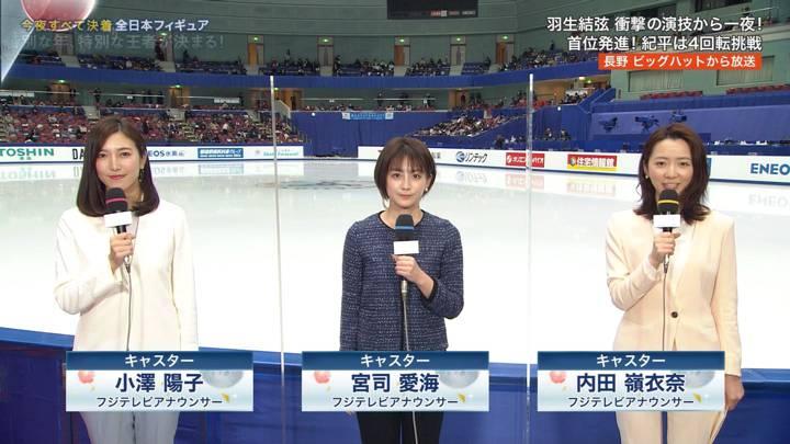 2020年12月27日小澤陽子の画像01枚目