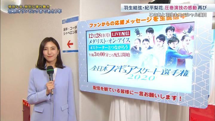 2020年12月28日小澤陽子の画像01枚目