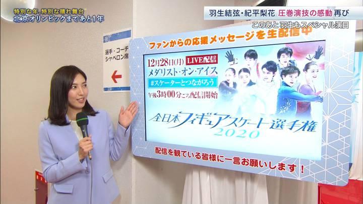 2020年12月28日小澤陽子の画像02枚目
