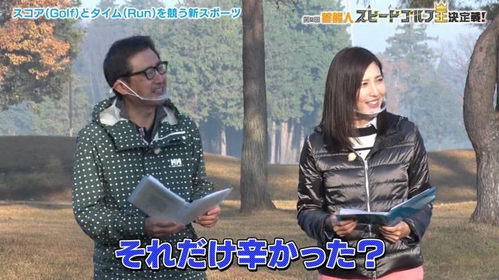 2020年12月31日小澤陽子の画像02枚目