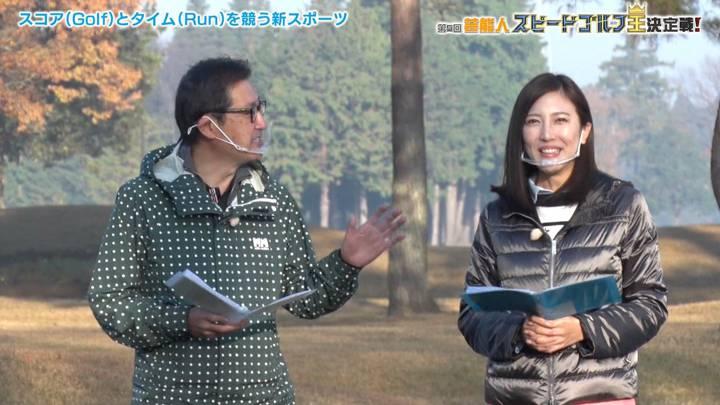 2020年12月31日小澤陽子の画像03枚目