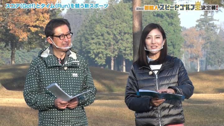 2020年12月31日小澤陽子の画像04枚目