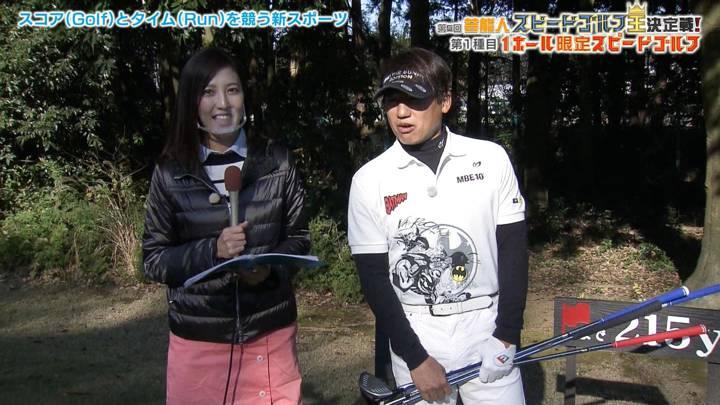 2020年12月31日小澤陽子の画像06枚目